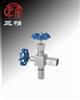 J29H型针型阀:压力计用仪表针型阀