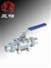 Q61F球阀:三片式活接对焊球阀