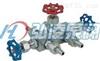 J23SA-16-320外螺纹针型阀组合阀