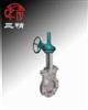 刀型闸阀:PZ573H/Y伞齿轮对夹式刀型闸阀
