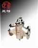X43W-10P旋塞阀:不锈钢旋塞阀