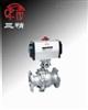 Q641F/PPL型球阀:不锈钢气动浮动球阀