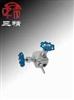 GMJ11H针型阀:高密封取样阀