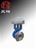 VQ941F球阀:电动V型调节球阀