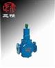 Y42X型减压阀:直接作用弹簧薄膜式减压阀