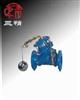 F745X型水利控制阀:遥控浮球阀