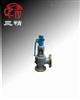 A47H安全阀:弹簧微启式安全阀 蒸汽安全阀